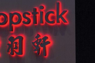 Chopstick Asian Cuisine